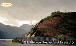 『Between Heaven and Earth』