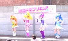 【子供に人気】ドキドキプリキュアダンス