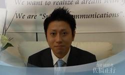 会社経営者 佐橋 正行 さん 6/1