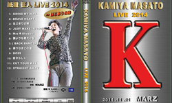 紙屋征人ワンマンLIVE DVDリリース!