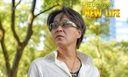 紙屋征人「デビュー20周年記念ミニアルバム」